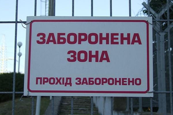 Дністровська ГЕС - початок історії ув'язнення річки Дністер (Фото)