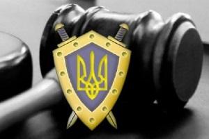 На Тернопільщині заочно судитимуть учасника терористичноїорганізації «ЛНР»