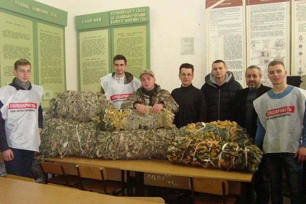З Тернополя в зону АТО передали маскувальні сітки та шкарпетки