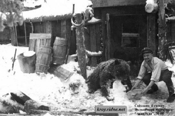 Унікальна історія про ведмедя у лавах УПА (Фото)