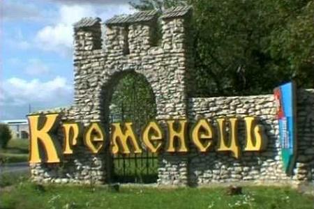 Унікальне відео Кременецького замку на горі Бона (Аерозйомка)