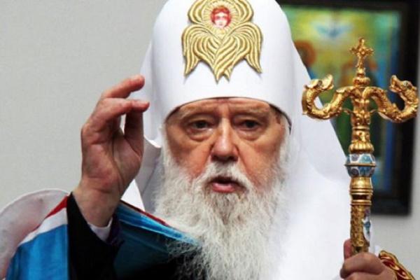 Святійший Патріарх Філарет відвідає Тернопільщину (Відео)