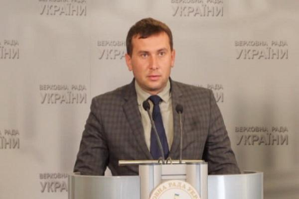 Комісія на чолі з тернопільським нардепом Тарасом Юриком відібрала кандидатів до місцевих прокуратур