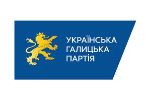На Тернопільщині здійснюють тиск на кандидата від УГП