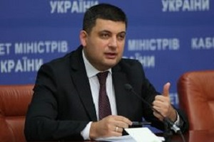 Гройсман на Тернопільщині відкриє відділення лікарні та фруктосховище