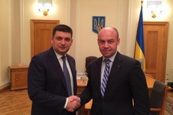 Сьогодні Тернопільщину відвідує Прем'єр Міністр України Володимир Гройсман