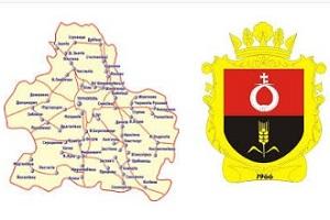 Тернопільському району виповнилося 50 років