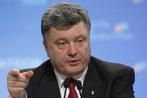З Новим роком, Україно! – Президент Порошенко (Відео)