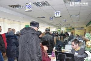 Сотні осіб з Тернополя не встигають закрити своїх ФОПів