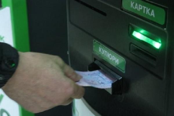 Тернополяни більше не зможуть робити перерахунки на зарплатні картки