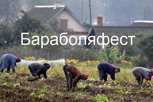 ТОП-15 слів за якими можна визначити мешканця Тернополя