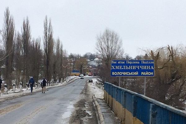 На кордоні Тернопільщини та Хмельниччини відсвяткували День соборності України (Фото, відео)