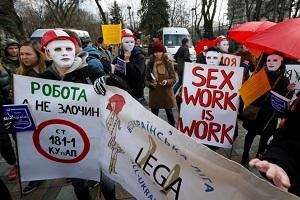 У Києві пройшов марш «секс-працівників»