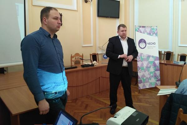 В Тернополі активісти руху «Чесно» провели тренінги для місцевих депутатів