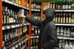 18-річний юнак намагався вкрасти з магазину дві пляшки елітного алкоголю