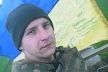 Відквітла його 18-та весна… У зоні АТО загинув Богдан Ішутін із Теребовлі