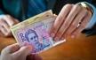 У Тернополі можна заробити понад 35 тисяч