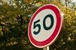 Як заїхати з Тернополя до Хмельницького на швидкості 1000 км/год.