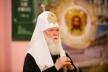 У Тернополі подячний молебень за об'єднання Українського Православ'я звершить Святійший патріарх Філарет