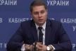 Заступник міністра економічного розвитку і торгівлі України Михайло Тітарчук: Тернопілля – це туристичний «острів» в Україні (Відео)