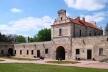 На Тернопільщині зберігся замок, який витримав 40-денну облогу