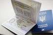 За останніх три роки із України емігрувало понад мільйон людей