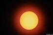 Земляни спостерігають сонячне затемнення (Онлайн трансляція)