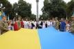 Як у Тернополі святкували День державного прапора України (фото)