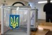 Близько 18 тисяч осіб працюватимуть у ДВК Тернопільської області за поданням 24 кандидатів у Президенти