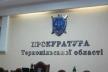 Мічені гроші в службовому гаражі: подробиці обшуків у прокуратурі Тернопільської області
