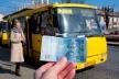 Вартість проїзду у Тернополі буде у тролейбусах- 5 грн, у маршрутках та автобусах – 6 грн