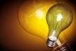 26 листопада понад 70 населених пунктів Тернопільщини будуть без світла