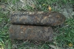 В Бережанах знайшли снаряд
