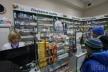 В яких аптеках Тернополя є в наявності засоби індивідуального захисту