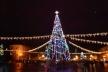 Програма Новорічно-Різдвяних заходів у Тернополі