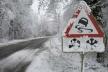 19 січня на Тернопільщині ожеледиця і сильний вітер