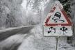 Тернополян попереджають про погіршення погодних умов: намете до 20 сантиметрів снігу
