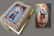 Торт у вигляді картини Олега Шупляка виготовила тернополянка