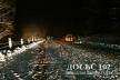 На Шумщині через ДТП чоловік опинився в ранімації