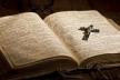 Вічний скарб – Біблія