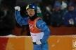 Олександр Абраменко – олімпійський чемпіон Пхьончхана