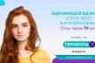 Новий тернопільський телеканал оголосив одразу кілька кастингів