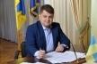 Віктор Овчарук: «Цьогоріч фінансування всіх закладів і установ обласного значення на Тернопільщині збільшилось на 1,2 млрд»