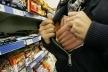 Обікрала магазин: жительці Тернопільщини загрожує позбавлення волі строком до п'яти років