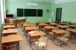 На Тернопільщині навчальний рік розпочнеться за новими правилами