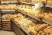 На Тернопільщині може суттєво подорожчати хліб