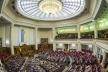 Тернопільські «слуги» підтримали «антиколомойський» закон