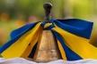 Останній дзвоник та випускний: коли і як завершиться навчальний рік на Тернопільщині