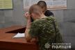 У Тернополі стріляли в поліцейську (Відео)