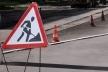 До уваги водіїв, у зв'язку з ремонтом, закрили одну автомагісталей Тернопільщини